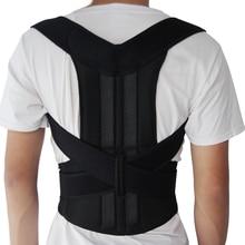 Регулируемый Корректор осанки сзади поддержка плеча Опора поясничной скобки корсет пояс для мужчин