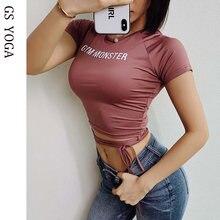 Женская Сексуальная футболка с коротким рукавом для тренировок