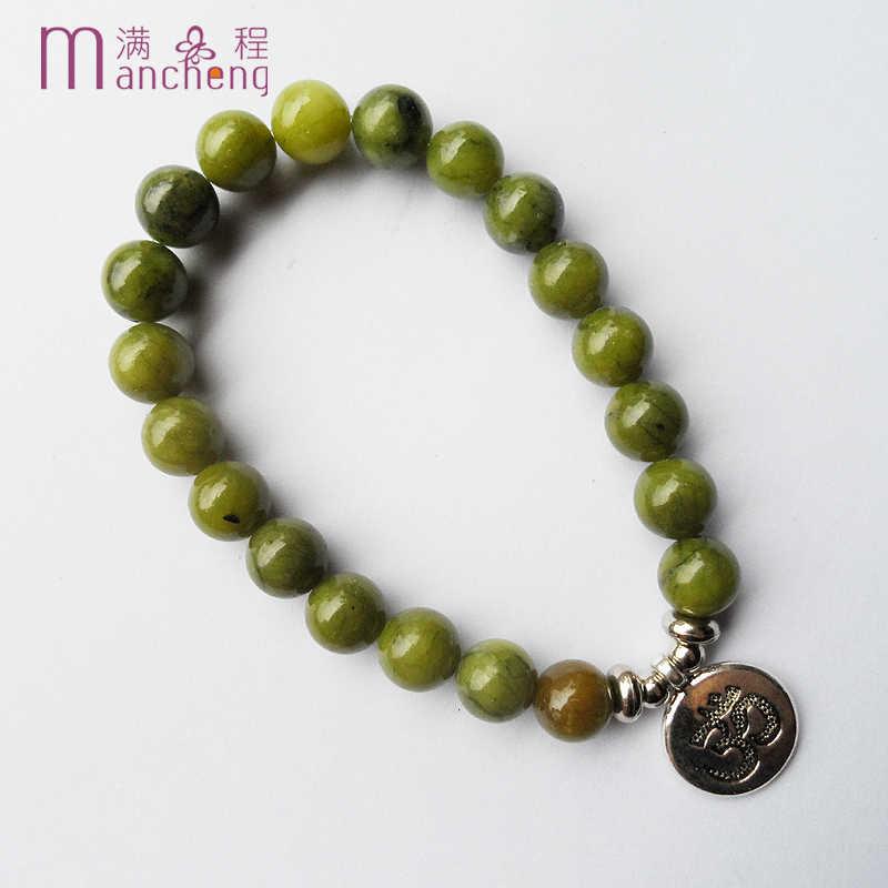 Elástico 8MM natura musulmán cuentas de rezo tasbih verde Jades Alá pulseras de la joyería de las mujeres verde Jades allah islámico pulsera de encanto