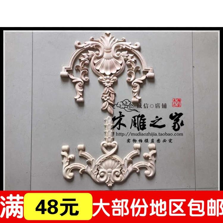 Dongyang sculpture sur bois portes fleur floral fleur patch applique meubles en bois accessoires armoire sculpté une fleur