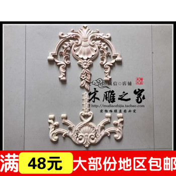 Dongyang woodcarving doors flower floral flower patch applique wood furniture accessories cabinet carved a flower