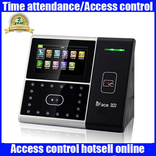 TCP/IP Face time attendance and access control with RFID card reader double night version camera with free software iface301 image