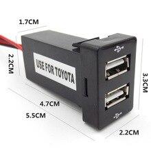 Для Toyota Dual USB Автомобильное Зарядное устройство 5 В 1.2A 2.1A Быстрая Зарядка адаптер 2 разъем Corolla Camry RAV4 Yaris 12 В авто телефон USB Зарядное устройство