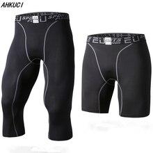 Brand Clothing Men's Compression Shorts Men Sporting Short Fitness sweatpants Summer Workout Sportwear boardshorts homme