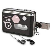 Портативный кассетный плеер, цифровой аудио музыкальный рекордер лента в MP3 конвертер сохранить в USB флэш-накопитель/ПК не требуется