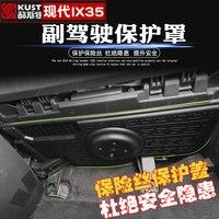 Alta qualidade abs co-driver fusível capa para hyundai ix35 2018 2019 carro-estilo