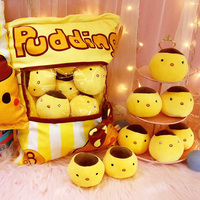 8pcs/bag Super Lovely Chicken Bag Pudding Plush Doll Toys Stuffed Yellow Chicken Expression Doll Creative Birthday Gifts