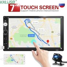 Автомагнитола, автомобильное радио, Кош-плеер, зеркальное соединение, Авторадио 2 din 7 дюймов, сенсорный ЖК-экран, Bluetooth, Авто аудио камера заднего вида
