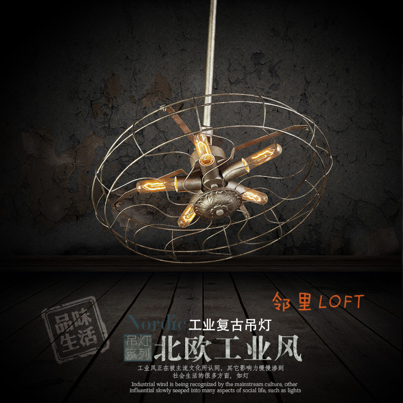 village LOFT industrial living room restaurant iron fan pendant light dining room bar hanging light lampvillage LOFT industrial living room restaurant iron fan pendant light dining room bar hanging light lamp