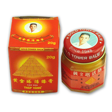 100% Original Vietnam Gold Tower Balm Ointment Pain Relieving Patch Neck Body Massage Arthritis Massager White Tiger Balm BB250
