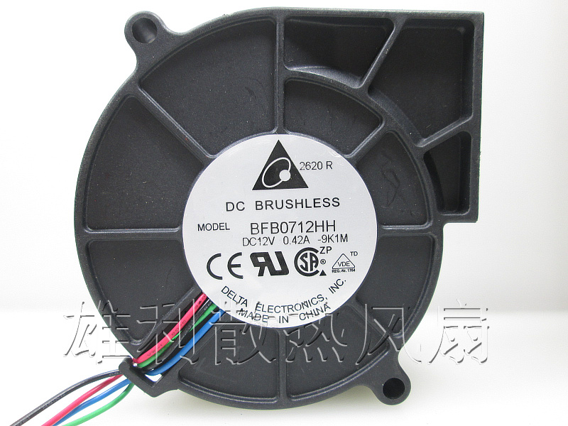 Free Delivery.BFB0712HH -9K1M 12V 0.42A 7.5CM Centimeter Turbine Fan Blower сумка bell w2 0712 ls 73035 w2 0712