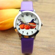 Nazeyt/Новые модные детские часы с тыквой для маленьких мальчиков и девочек, подарок на Хэллоуин, светящиеся наручные часы, милые кварцевые часы для детей