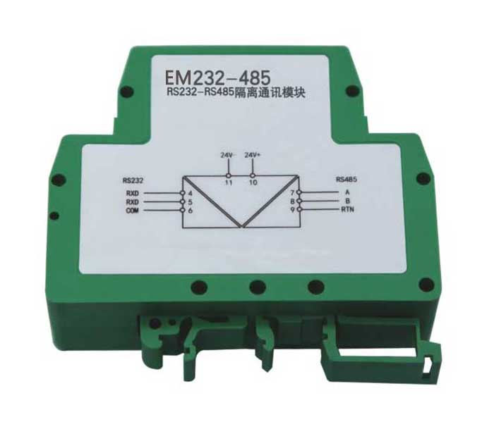 RS485 isolation communication module 232 to 485 converter serial port conversion module isolation