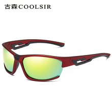 COOLSIR Fietsbril Mens Sport Cycling Glasses Sunglasses Eyewear For Bicycles Bike Bicycle Fishing Sun Gafas Ciclismo
