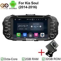 HD 1024*600 Octa Núcleo 6.0.1 Android Car DVD GPS Para Kia Soul 2014 2015 Com 8
