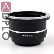 Neue lens adapter ring anzug für mamiya 645 objektiv sony e berg nex kamera