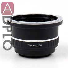 New Lens Adapter Ring Suit For Mamiya 645 Lens to Sony E Mount NEX Camera