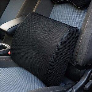 MALUOKASA Lumbar Cushion Lower