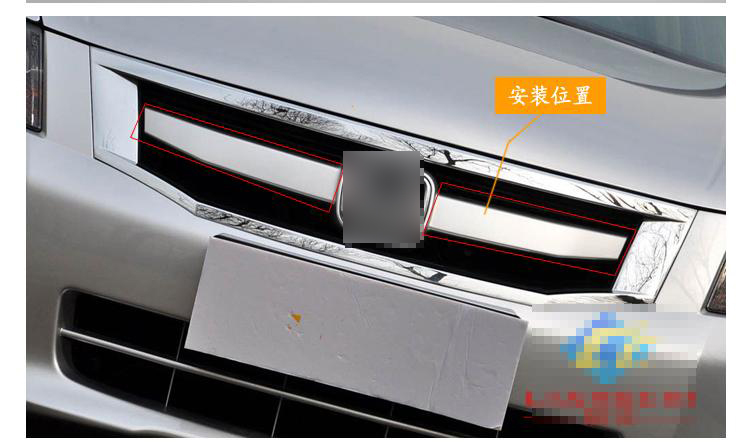 2PCS/SET Car Styling Trim Chromed Shape Front Lower <font><b>Grille</b></font> Trim For <font><b>Honda</b></font> <font><b>Accord</b></font> <font><b>2008</b></font> 2009 2010 Z2AAL067 image
