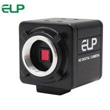منخفضة ضوء كاميرا بـ USB لا عدسة H.264 2.0 ميجابيكسل سوني IMX322 البسيطة 45*45*50 مللي متر حالة CCTV كاميرا بـ USB