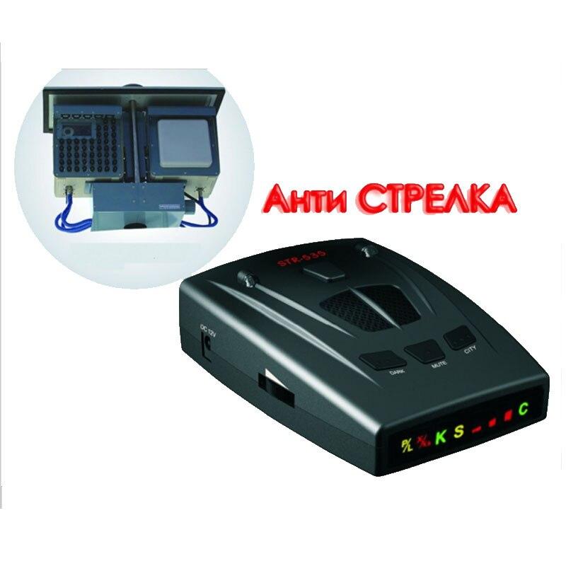 2015 best anti radar car detector strelka alarm system brand car radar laser radar detector str 535 for Russian car-detector