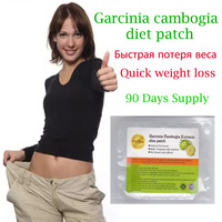3 Bottle ABC Garcinia Cambogia Extracts Anti Cellulite Creams Fat Burning Weight Loss Effective Slimming Creams