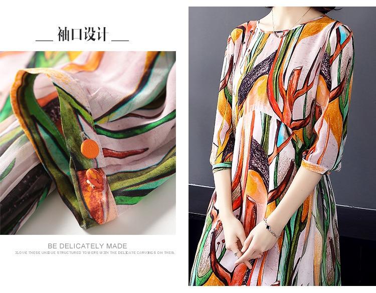 Mosaïque 2018 Et Printemps Timbre Confortable Robe D'été Multi Soie Nouveau Shuangzhou TlJF1cK