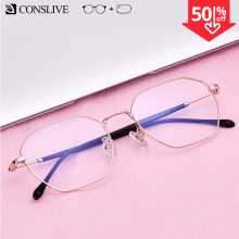 Optical Sight Glasses Women Myopia Multifocal Eyeglasses Pho