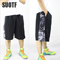 SOUT Sports shorts loose and comfortable breathablechauncey basketball competition training  basketball shorts  stephon marbury