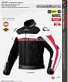 2016 KOMINE JK-021 aleación de Titanio 061 chaquetas de la motocicleta Off-road racing motobike Caballero Equipos otoño y Chaqueta de invierno