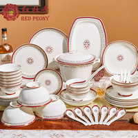 Tangshan Guci tableware red peony ceramic bowl disc plate combined household porcelain set western dishes