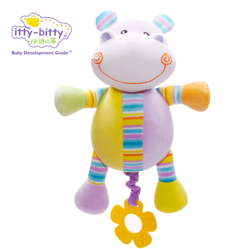 itty-bitty 38cm Baby Toys Musical Stuff With Teether Cute Cartoon Animal Plush Doll Early Learning Educational Kids Toys
