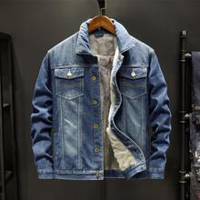 Buy Custom Denim Jackets And Get Free Shipping On Aliexpress Com