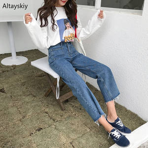 Womens Jean Wide-Leg Ripped Loose Retro Vintage High-Waist Korean-Style Simple All-Match