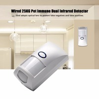 Mini Portable Wired 25KG Pet Immune Dual Infrared PIR Motion Detector Sensor Low Consumption For Home