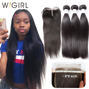 Wigirl 26 28 30 32 40 Inch Peruvian Remy Straight Human Hair Weave Bundles With 6x6 Lace Closure Frontal 3 4 Bundles Extension image