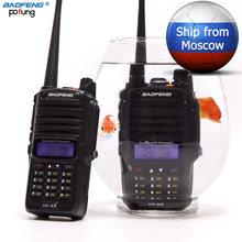 Baofeng UV-XR 10 Вт мощное радио CB набор IP67 водонепроницаемая рация 10 км дальность двухстороннее радио Корабль из России и Китая