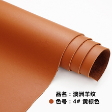 Fabric Frosting Soft Pack Faux Leather