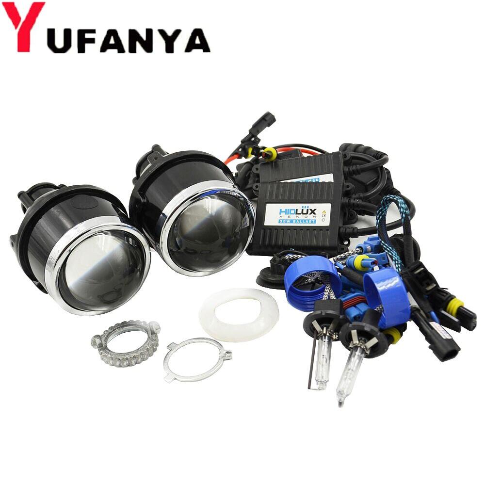 3.0 Inch HID Halogen Bi Xenon Fog Projector Lens Kit For Universal Car Lights Lenses Driving Lamp Retrofit With D2H Bulbs
