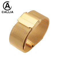 14mm 16mm 18mm 20mm 22mm High Quality Metal Watch Brace Lets For DW Watch Band Casual
