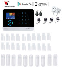 Yobang Security GSM Alarm System TFT Android IOS APP Touch keypad Android ISO App Smart Home Burglar Alarm System