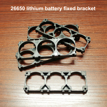 10pcs/lot Lithium battery universal assembly bracket 26650 any combination fixed ABS fire retardant plastic DIY