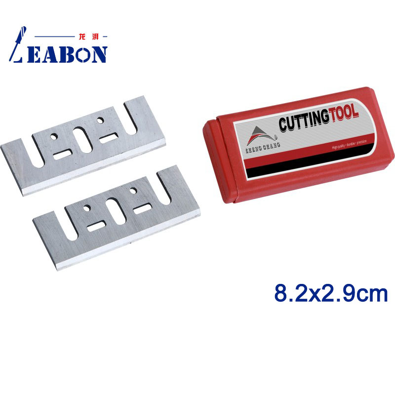 LEABON TCT  82mm Long Silver Ton Electric Planer Blades/ Planer Cutter / Woodworking Tools for Makita 1900B