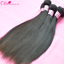 Top Brazilian Virgin Hair