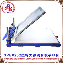 006015—SPE6252 micro-adjust one color screen printing machine