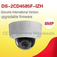 Free shipping English version DS-2CD4585F-IZH 4K Smart outdoor dome IP CCTV camera POE, heater,40m IR