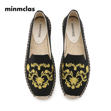 Minmclas Summer Slippers Alpargatas Comfortable Slip-on Womens Casual Espadrilles Breathable Flax Hemp Canvas for Girl Shoes