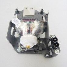 HSCR165W Original projector lamp bulb LMP-C161 for SONY VPL-CX70/ VPL-CX71/ VPL-CX75 / VPL-CX76 projectors