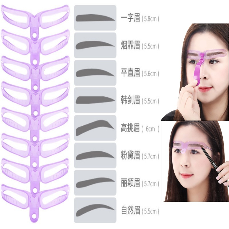 Reusable 8-in-1 Eyebrow Pencil Shape Mold Helper Eyebrow Pencil Mold Set Auxiliary Device Eyebrow Pencil Set Makeup Tool