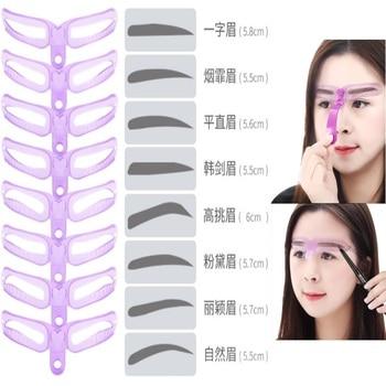 Reusable 8-in-1 eyebrow pencil shape mold helper eyebrow pencil mold set auxiliary device eyebrow pencil set makeup tool